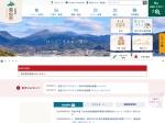 http://www.city.unzen.nagasaki.jp/