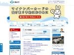 http://www.city.urayasu.lg.jp/