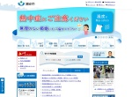 Screenshot of www.city.urayasu.lg.jp