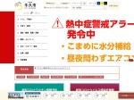 http://www.city.ushiku.lg.jp/