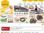http://www.city.utashinai.hokkaido.jp/