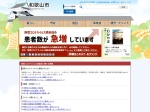 http://www.city.wakayama.wakayama.jp/