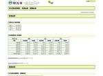 Screenshot of www.city.wako.lg.jp