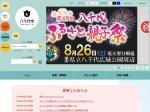 http://www.city.yachiyo.chiba.jp/