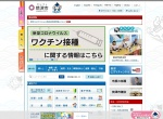 Screenshot of www.city.yaizu.lg.jp