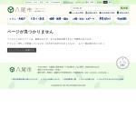 Screenshot of www.city.yao.osaka.jp