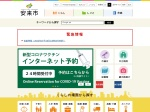 http://www.city.yasugi.shimane.jp/