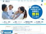 http://www.city.yokohama.lg.jp/