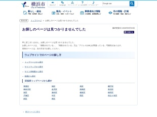http://www.city.yokohama.lg.jp/bunka/kancon/fc/