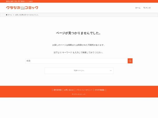 http://www.classica-jp.com/program/genre.php?genre_id=3&list_year_month=201607