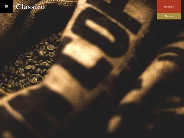 http://www.classico-coffee.jp