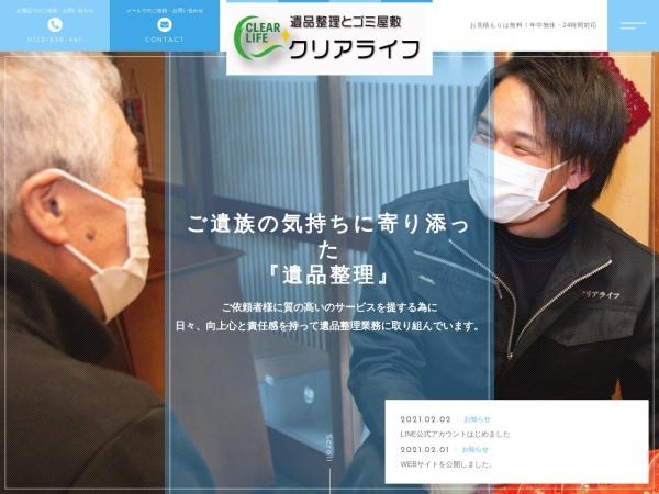 Screenshot of www.clearlife.jp