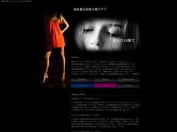 http://www.cloud-09.jp/