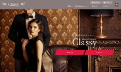 Screenshot of www.club-classy.com