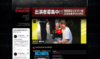 高田馬場CLUB PHASE