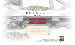 Screenshot of www.club-prelude.com