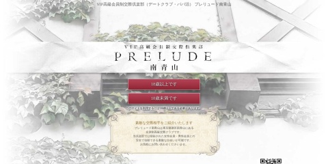 http://www.club-prelude.com/