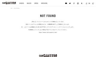 名古屋CLUB QUATTRO