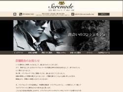 http://www.club-serenade.com/index.html