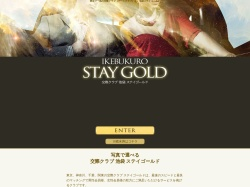 http://www.club-staygold.com/