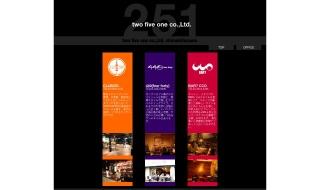 下北沢 CLUB 251