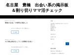 http://www.clubprecious.jp/