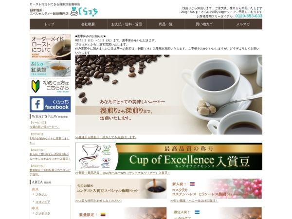 http://www.clutch.co.jp