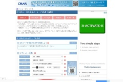 Screenshot of www.cman.jp