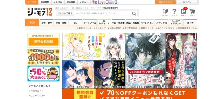 Screenshot of www.cmoa.jp