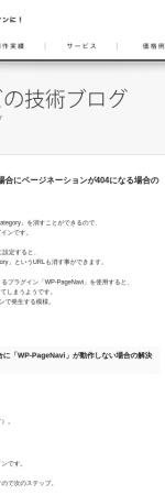 http://www.cms-seisaku.com/blog/wordpress/wpplugin/315