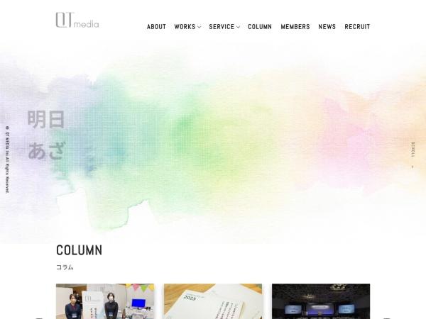 http://www.coara.or.jp/~kannonin/kigan.html