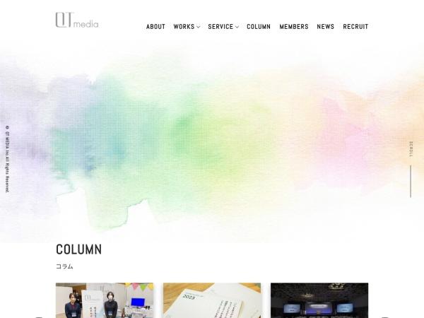 Screenshot of www.coara.or.jp