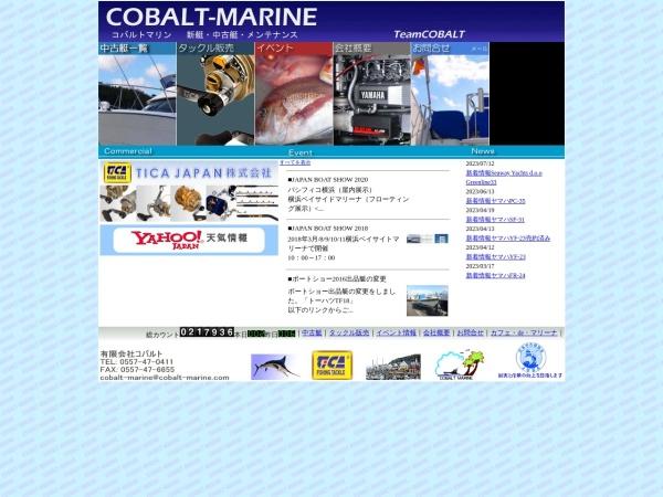 http://www.cobalt-marine.com