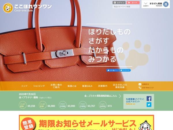 Screenshot of www.coco-one.com