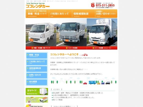 Screenshot of www.coco-rentacar.com