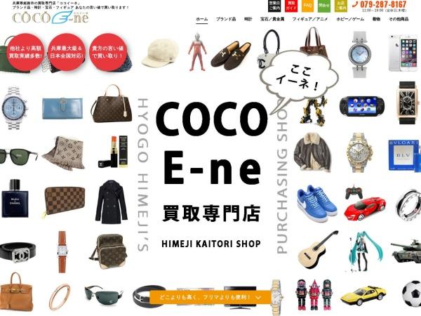 http://www.cocoe-ne.jp/