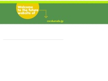 Screenshot of www.cocokarada.jp