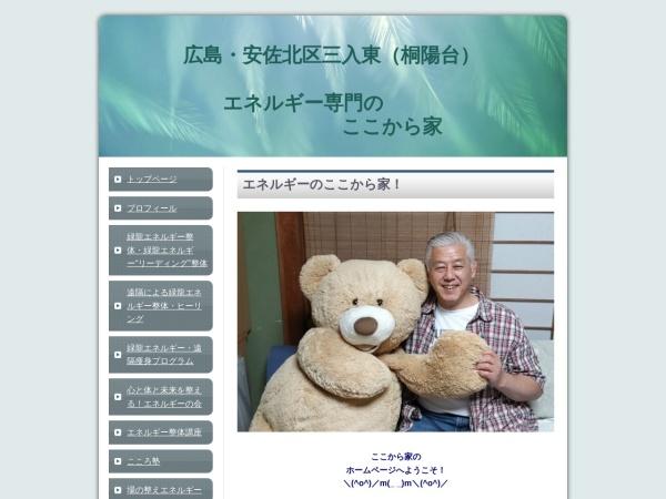 http://www.cocokaraya.jimdo.com