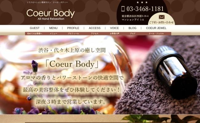 http://www.coeur-body.com/