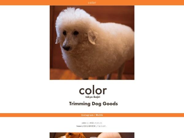 Screenshot of www.color-dog.com