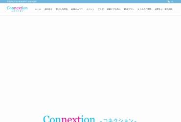 Screenshot of www.connextion.jp