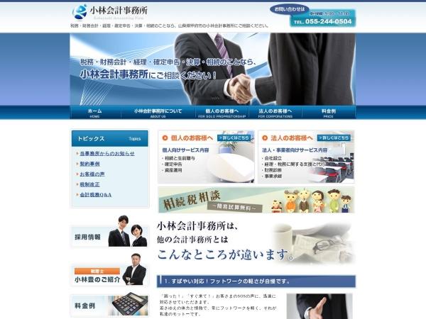 http://www.consilium.jp