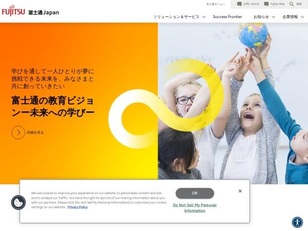 Screenshot of www.contents-p.com