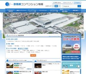 東吾妻町コンベンションホール