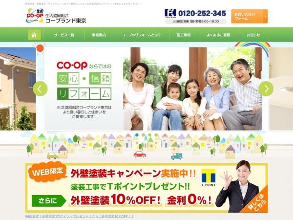 Screenshot of www.coop-land.or.jp
