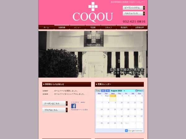 http://www.coqou.com/