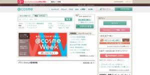 Screenshot of www.cosme.net