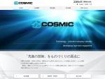 Screenshot of www.cosmic-ind.co.jp