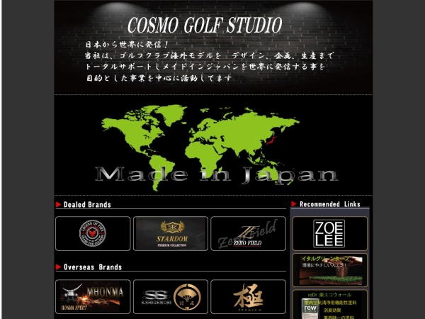 Screenshot of www.cosmogolf.com