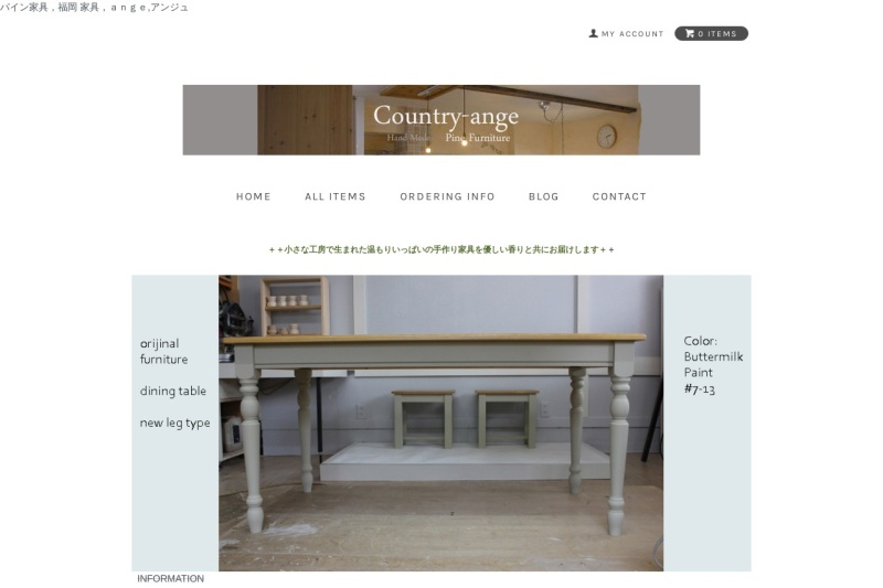 Screenshot of www.country-ange.net